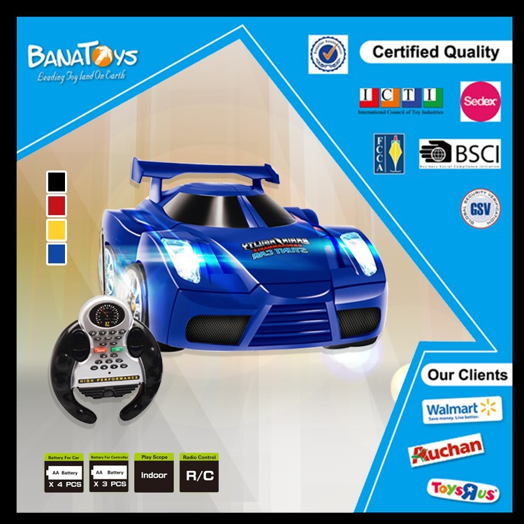 Boy toy universal rc car remote control high speed rc car manufacturers china