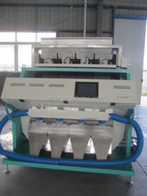 New Generation Z Series Coffee Bean Sorting Machine/Cocoa Bean Color Sorter in Hefei