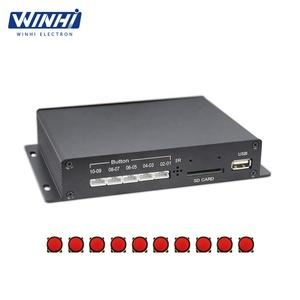 MPC1080P-10 MPC1080P-10 Push button full hd 1080p digital audio player media hot video player