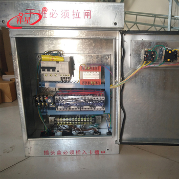 Cangzhou Factory Electrical Cabinets And Enclosures For Scaffolding Platform