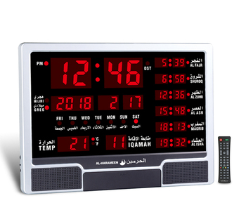 Islamic Large Screen Digital Wall Clock Ha 4003 Buy Large Screen