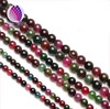 wholesale price 3A quality natural 12mm tourmaline round beads loose gemstone beads