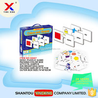 paper educational puzzle toy cards
