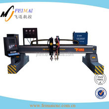 High quality CE certification cnc middle gantry flame and plasma controller