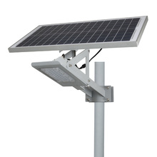 24w 36w 70w 80w 100w 120w 150w 200w waterproof ip65 outdoor street solar led light