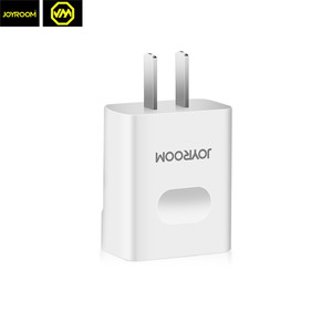 JOYROOM 2USB micro travel bulk usb charger