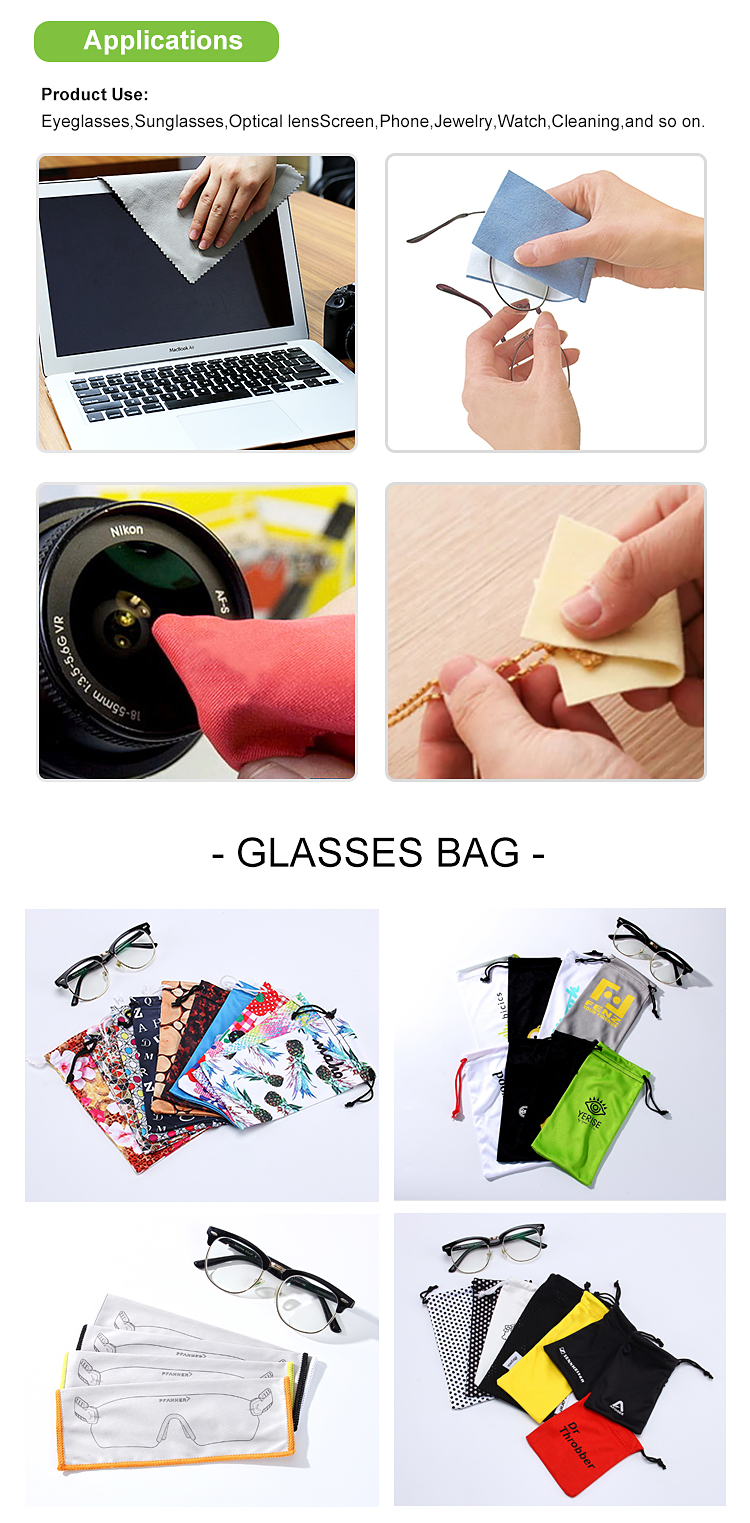 microfiber suede fabric eyeglass cleaning cloth