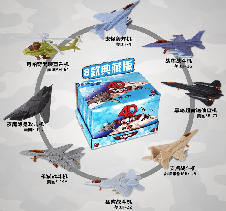 Plastic Airplane Model Kit Aircraft Assemble Toys Military Model 1st generation