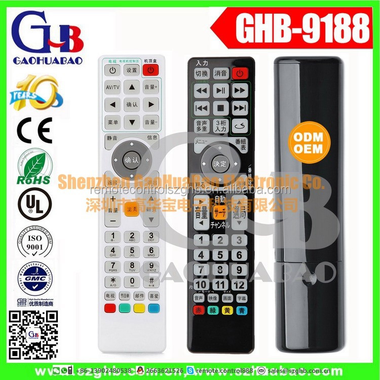 GHB-9188 STB Remote Control HDTV LCD LED remote controllerlearning TV remote controller