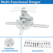 Hot sale Universal HD Projector Ceiling Mount Wall Bracket Holder for Projectors Hanging Bracket Accessories 22.5CM