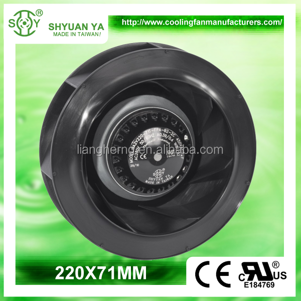 Air Conditioning For Air Conditioner Small 110V Centrifugal Fan