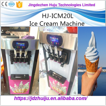 frozen yogurt vending machine