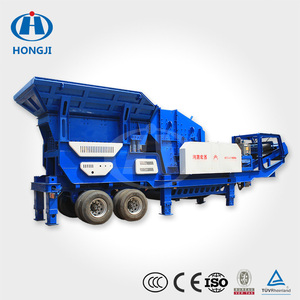 2017 Advanced Technology 200 Tph 2mm/4mm Track Mobile Station Cone Jaw Crusher Price