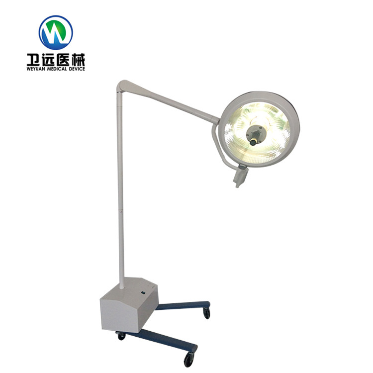 China Medical Equipment Suppliers WYZL700 Emergency Halogen Lamp Surgical Light with Storage Battery