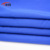manufacture polyester jersey fabric, moisture wicking fabric,basketball fabric
