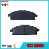 hot sale brake pad for daihatsu rocky car
