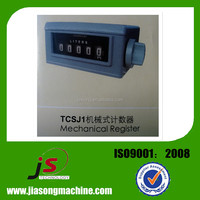TCS Mechanical Register / positive displacement flow meter counter