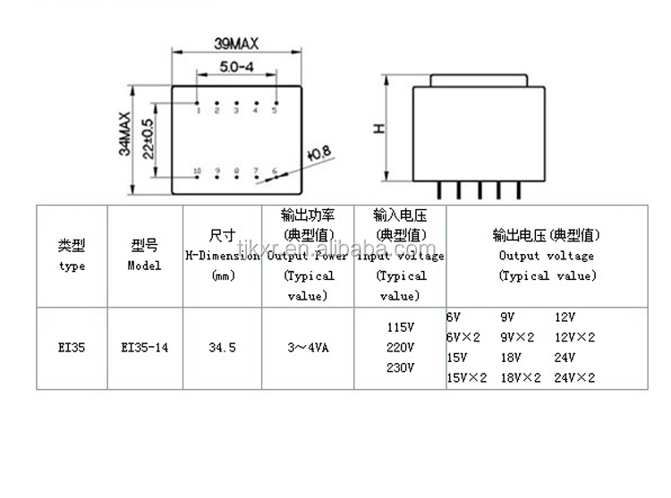 HTB1oXmYJpXXXXXrXFXXq6xXFXXXa pcb mounted encapsulated transformer 220v 12v 50hz,transformer 400v to 230v transformer wiring diagram at mifinder.co