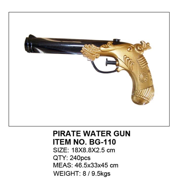 حار بيع الترويجية بوي هدية بندقية مياه من البلاستيك لعب للأطفال