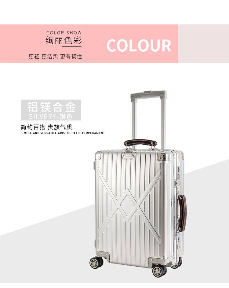 100% Full Aluminum  Light Weight Luggage Bag Travel Luggage