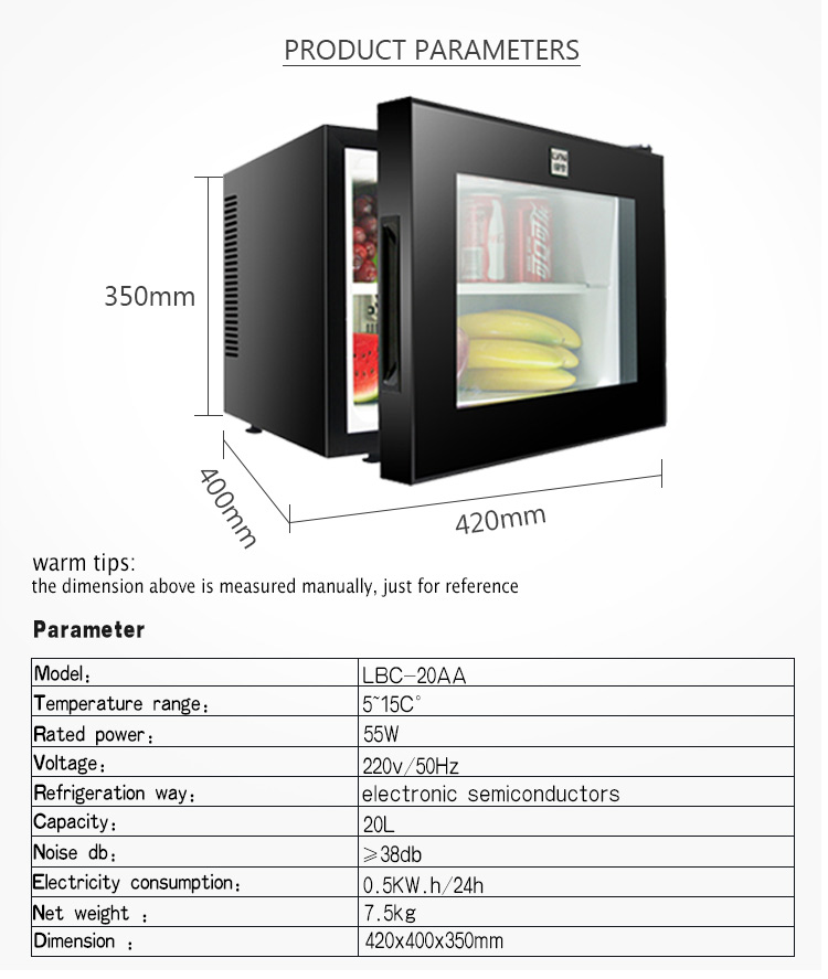 LVNI thermoelectric glass door 110v 220v 20L hotel home cosmetic minibar