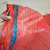 packing bags fruit net mesh bag for packaging orange mesh bag