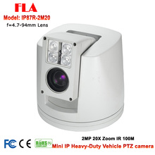 2MP HD IP IR 100M 20X Optical Zoom mini heavy load vehicle ptz camera network for Car Bus Truck