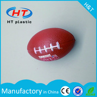HTD42 2017 China Supplier Taobao Imprint Promotion Logo Cheap Price Promotion PU stress ball customized shape stress ball