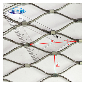 stainless steel wire rope zoo animal x-tend mesh net for green wall