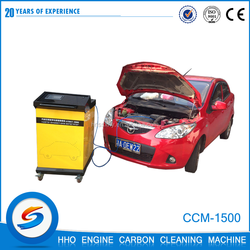 Oxyhydrogen Car Care Products/Gas Engine Steam Cleaning Machine for Cars