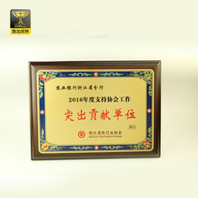 custom metal surface wooden base wall award trophy plaque for wholesale