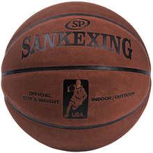 Баскетбольные мячи SANKWXING, мужские баскетбольные мячи из кожи высокого качества, 7 размеров(Китай)