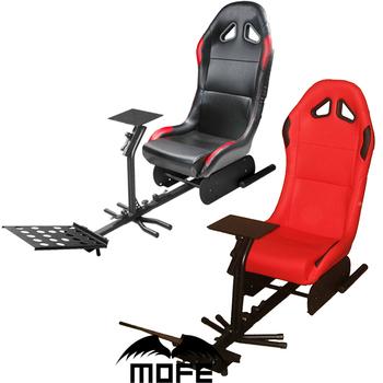 Game Sitz