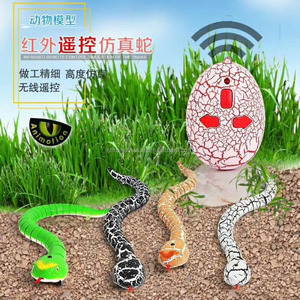 2017 infrared control electronical Simulation snake innovation snake toys