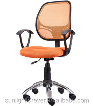 finest selection 29d53 2530a Rocking Computer Gaming Chair Mesh Swivel Racing Sports Office Chair - Buy  Computer Chair,Executive Office Chairs,Lucite Swivel Office Chair Product  ...