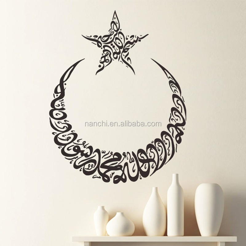 Moon star islamic wall stickers quotes muslim arabic home decorations bedroom mosque vinyl decals allah quran art