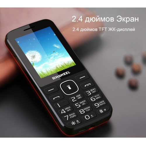 low price china mobile phone with Russian keyboard