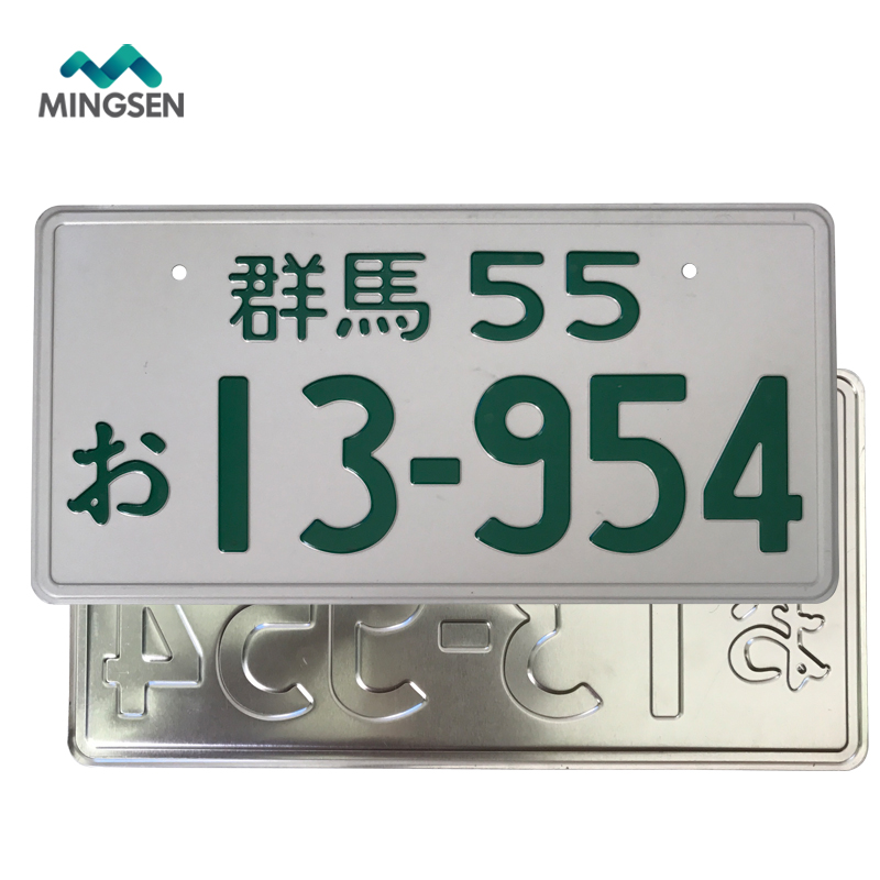 wholesale customized souvenir embossing aluminum reflective Japanese car license plate