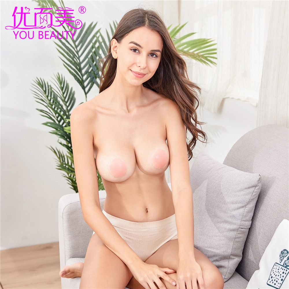Hot Selling Round Shape Silicone Breast Nipple Cover Silicone Boobs Cover, Nude