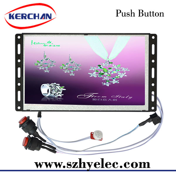 7 Inch Battery Operated Push Button wall mount lcd ad monitor