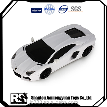 Remote Control Lamborghini Electric Cars Buy Electric Cars