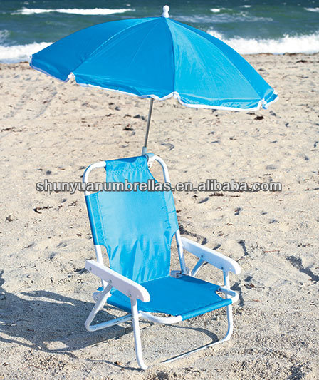 BLUE KIDS BEACH POOL CHAIR ADJUSTABLE UMBRELLA CAMPING LAKE RIVER OUTDOOR LAWN