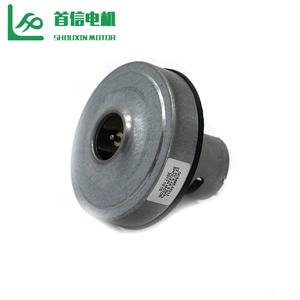 Mini Motor Vacuum, Mini Motor Vacuum Suppliers and