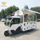 Energy saving used Electric Tricycle Food Truck/Food Cart Mobile Food Truck /Mobile Food Truck