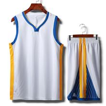 Plain White Basketball Jersey c375b559ba89