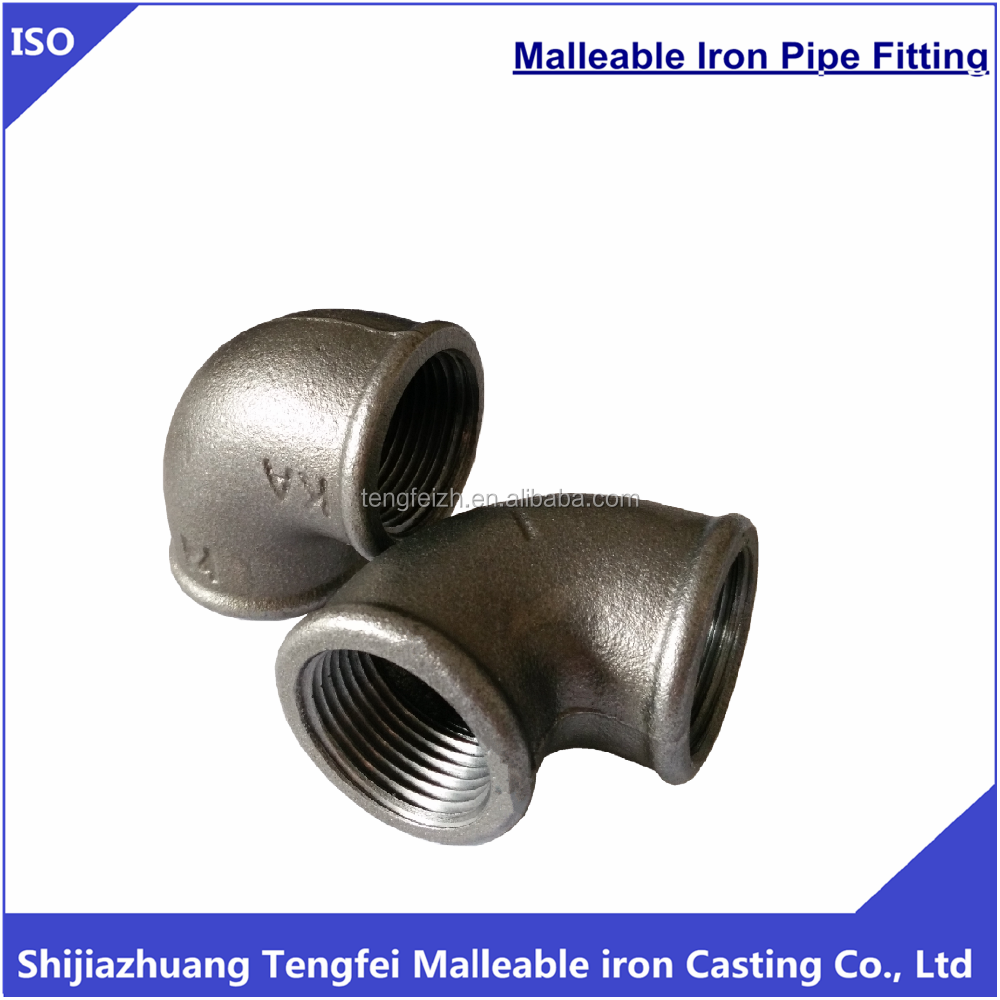 Black elbow 90 degree gi malleable iron pipe fitting