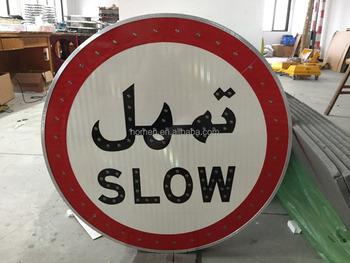 Solar Traffic Sign Of Slow With Arabic Language Buy Led