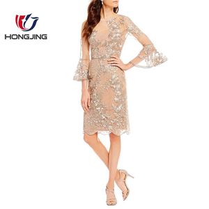 women wear Round neckline Embroidered 3/4 bell sleeves Metallic embroidered detail Sheath Back zipper closure cocktailwear dress