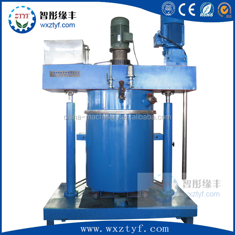 vacuum planetary mixing machine for ink, paint, adhesives, sealants, filling plastic ointment, paste materials
