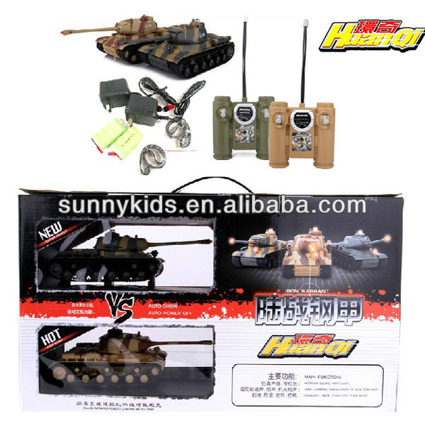 Infrared Tank Huanqi Rc Toy (twin Pack)rc Battle Tank Rc 529 Tank ...